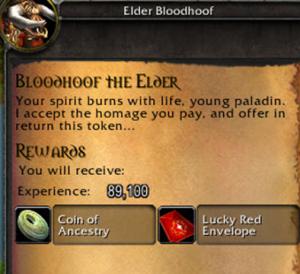 Elder Quest